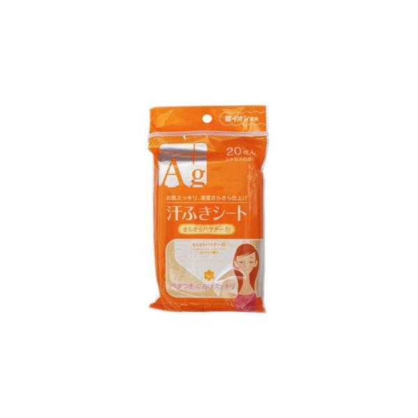 昭和紙工 Ag+汗ふきシート 20枚 シトラス