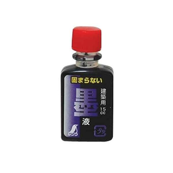 シンワ測定 墨液 ミニボトル 2本入り 77837