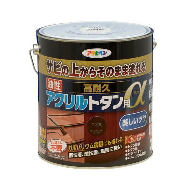 アサヒペン 油性高耐久アクリルトタンα 3kg こげ茶