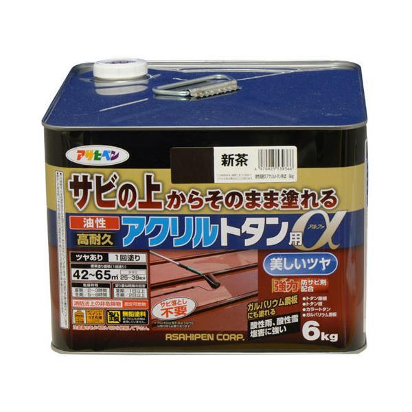 アサヒペン 油性高耐久アクリルトタンα 6kg 新茶