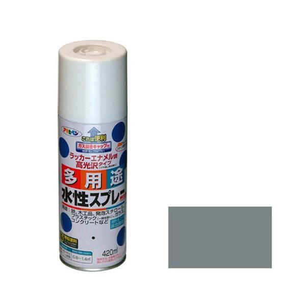 アサヒペン 水性多用途スプレー 420ML グレー