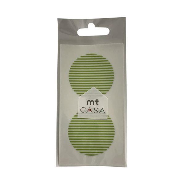 カモ井加工紙 カモイ mt CASA マスキングテープ Seal ボーダー・キウイ φ50mm×10枚パック MTCDS027