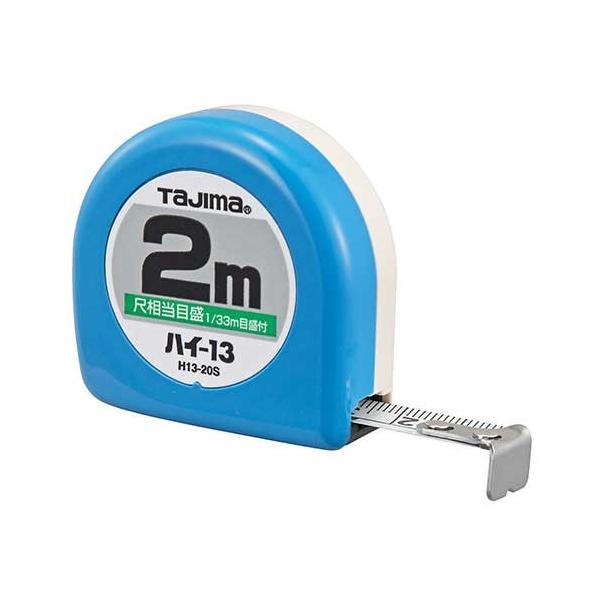 TJMデザイン ハイ-13 2.0M 尺目付 H1320SBL