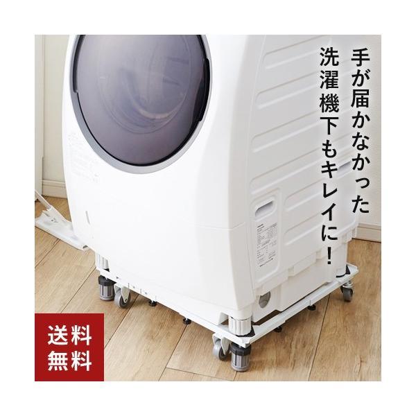 あすつく平安伸銅工業角パイプ洗濯機台ホワイトDSW-151洗濯機置き台洗濯機台キャスター付き