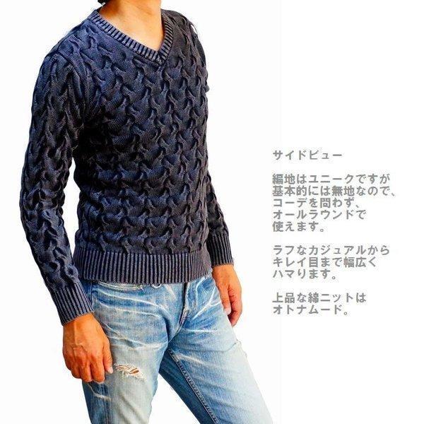 Vネック セーター メンズ 綿セーター ニット コットン ケーブル編み ウェーブ柄 REAL MASTERS サーフ系 webcomplete 04