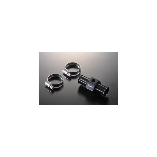 ACEWELL ACEWELL:エースウェル 温度センサーアダプター (水油温度計搭載モデルのみ) ホース内径:24mm用