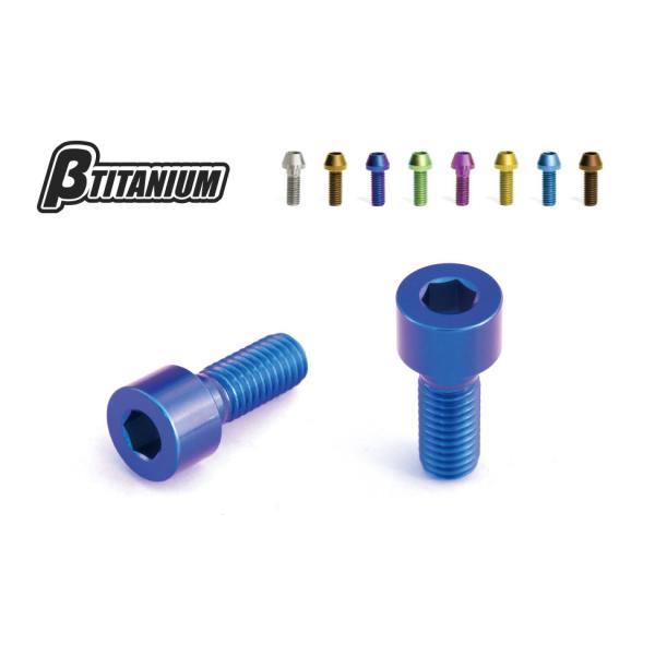 βTITANIUM βTITANIUM:ベータチタニウム ハンドルクランプ チタンボルトキット ウッドブラウン タイプ:ストレートキャップ YZF-R25 YAMAHA ヤマハ