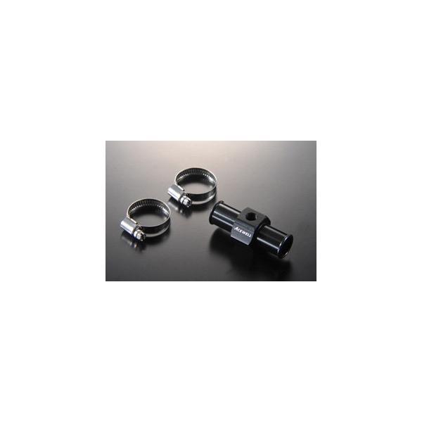 ACEWELL ACEWELL:エースウェル 温度センサーアダプター (水油温度計搭載モデルのみ) ホース内径:22mm用