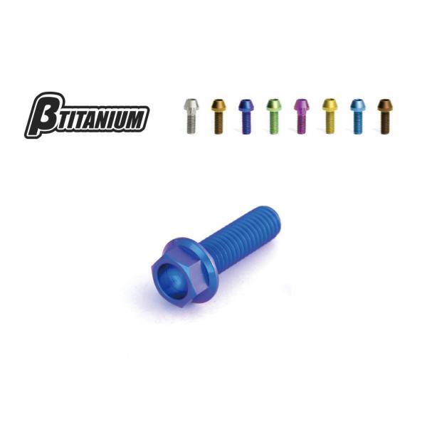 βTITANIUM βTITANIUM:ベータチタニウム クラッチホルダー 取付チタンボルトキット カラー:アイスブルー(陽極酸化処理) YZF-R25 YAMAHA ヤマハ