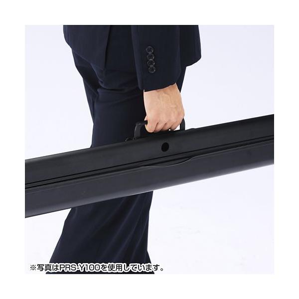 SANWA SAPPLY  100インチ(4:3)床置自立式モバイルスクリーン PRS-Y100K