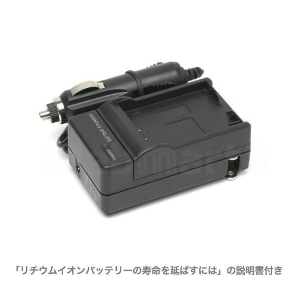 オリンパス BLS-5 互換バッテリー 充電器付き