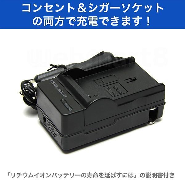 ニコン EN-EL15互換バッテリー 2個セット充電器付き