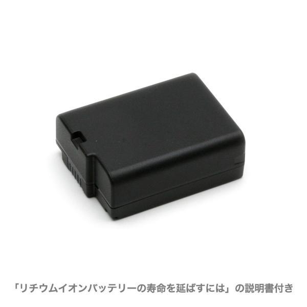 ニコン EN-EL21互換バッテリー
