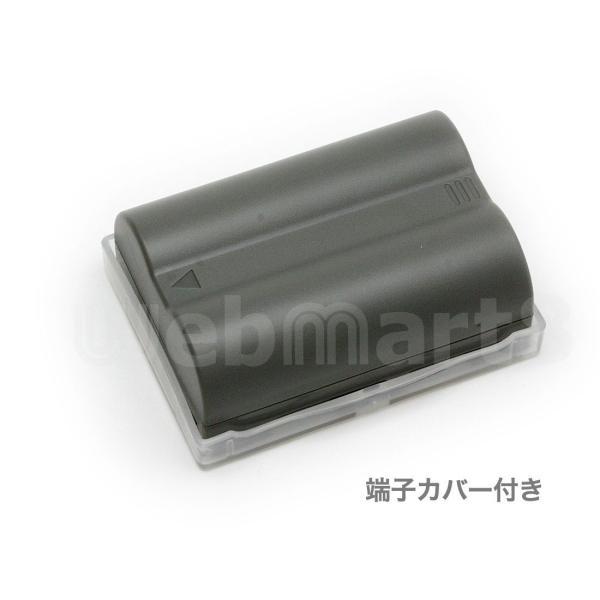 ニコン EN-EL3e互換バッテリー
