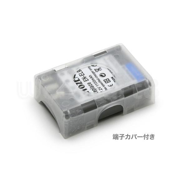 ニコン EN-EL9a互換バッテリー