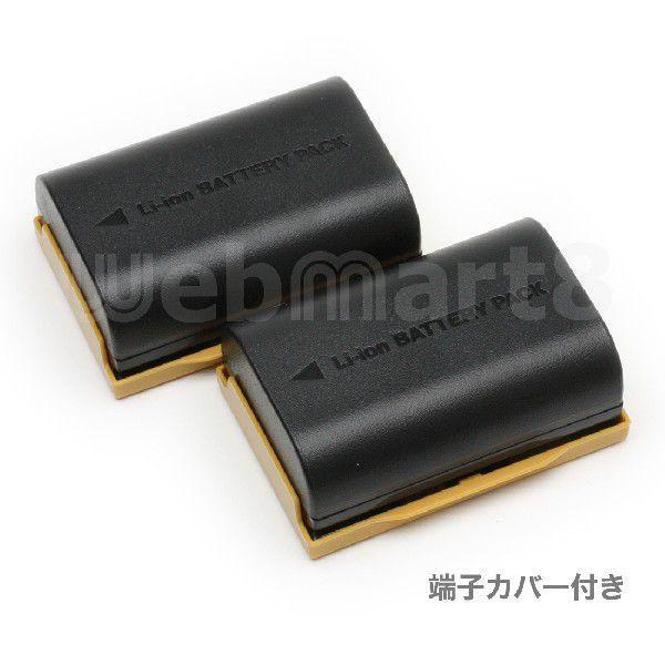 キヤノン LP-E6/LP-E6N 互換バッテリー2個セット