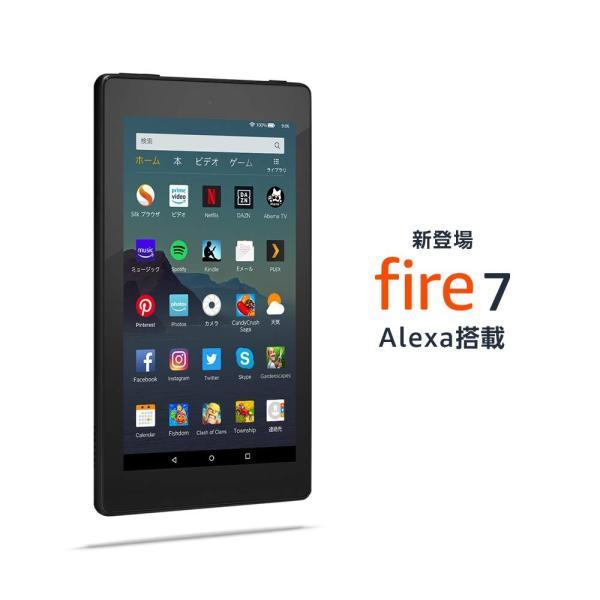 Fire 7 タブレット 7インチディスプレイ 16GB - Newモデル★|webselect|02