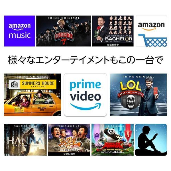 Fire 7 タブレット 7インチディスプレイ 16GB - Newモデル★|webselect|03