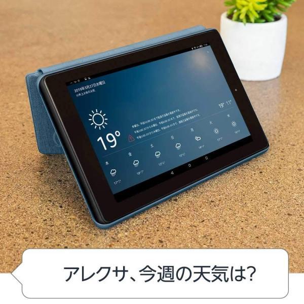 Fire 7 タブレット 7インチディスプレイ 16GB - Newモデル★|webselect|04
