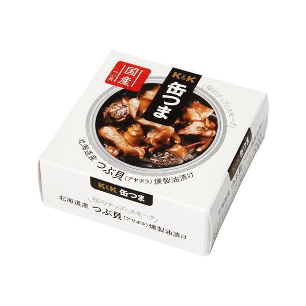 送料無料 家飲み おつまみ 缶つま 北海道産 つぶ貝燻製油漬け:35g 缶詰 買いだおれ ポイント消化 レターパック (92-0)