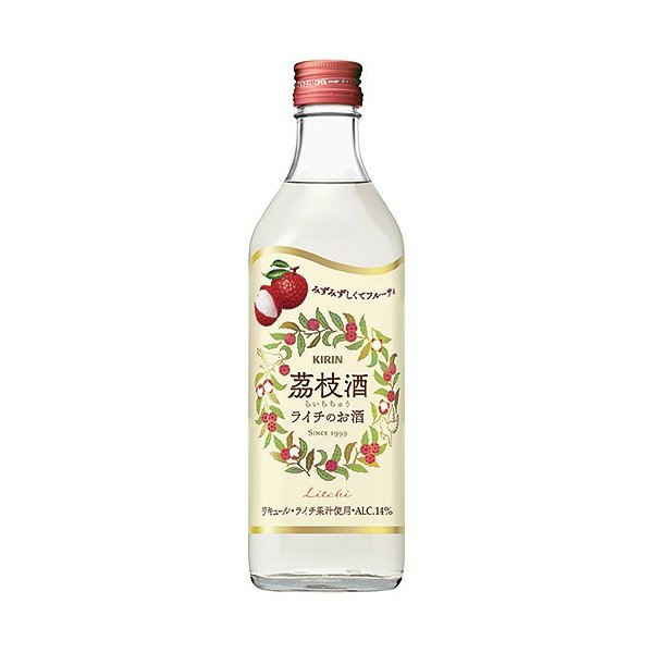 誕生日 敬老の日 ギフト 業務店御用達 永昌源 茘枝酒(ライチチュウ):500ml (65-7)