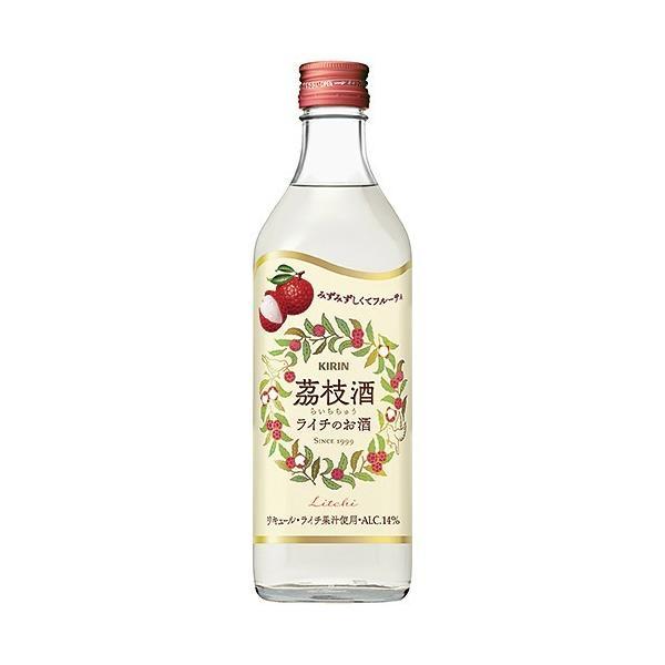 誕生日 敬老の日 ギフト 業務店御用達 永昌源 茘枝酒(ライチチュウ):500ml×6本セット ラッピング・熨斗不可 (65-7)