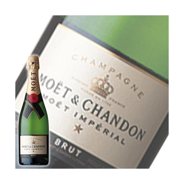 誕生日 敬老の日 ギフト 業務店御用達 シャンパン モエ エ シャンドン ブリュット 並行品:750ml あすつく箱なし ワイン Champagne (71-1)