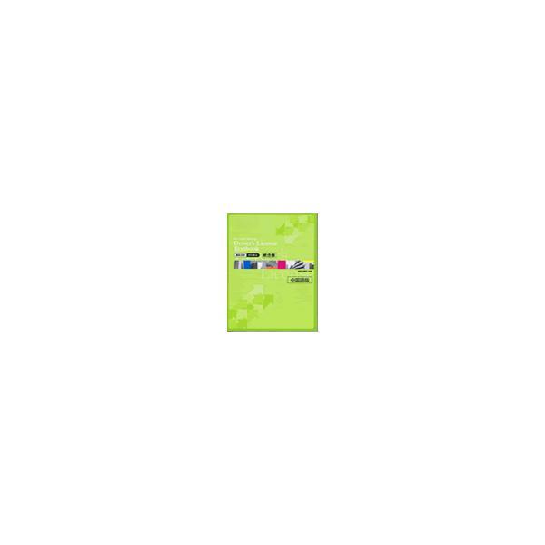 統合版/ 学科教本/ 中国語版(東京平尾出版)|webshop-nishimurado