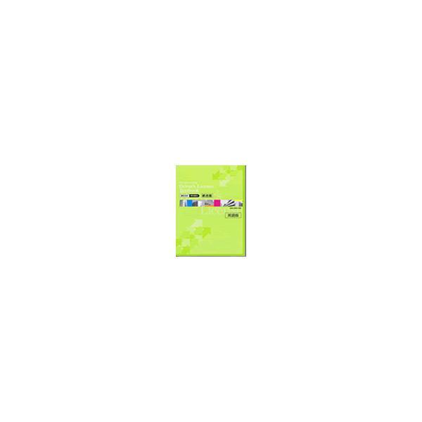 Driver's License Textbook 〈English version〉  統合版/ 学科教本/ 英語版(東京平尾出版)|webshop-nishimurado