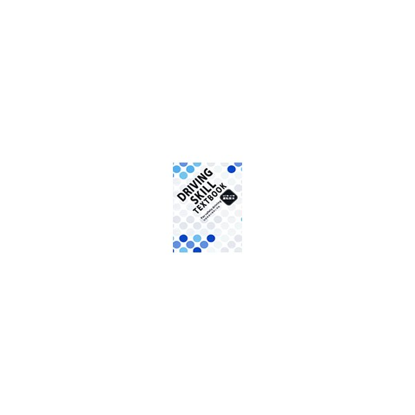 運転教本  /  MT車AT車(東京平尾出版)|webshop-nishimurado