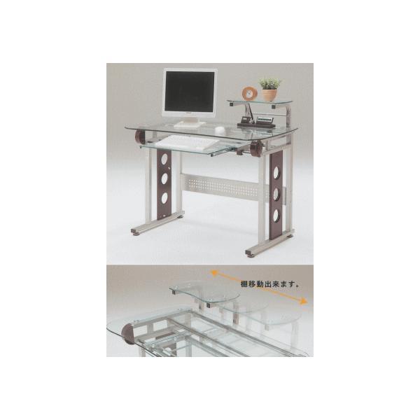 【セール/SALE/新商品/送料込み】スイングCH−8015/デスク/PCデスク/机/パソコンデスク/コンパクトデスク