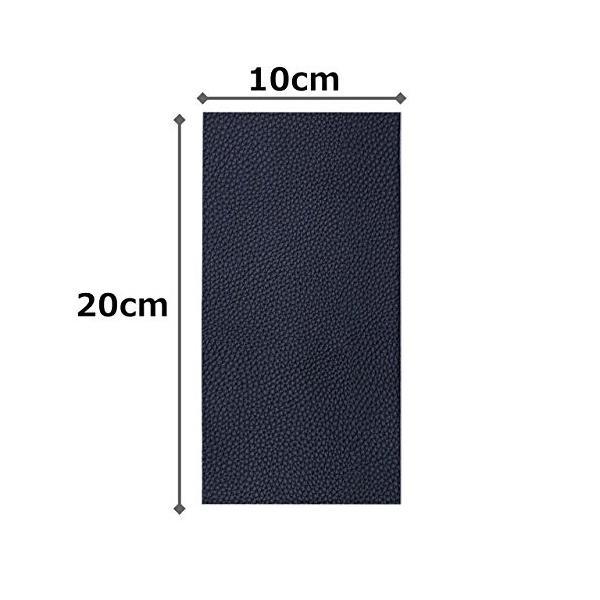 [Fumemo] 20cm × 10cm レザーシール 貼るレザー PU 合皮 レザー 革 家具 ソファ シート 財布 バッグ 修理 (黒 2枚)|websolution|03