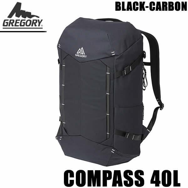 グレゴリー リュック  コンパス40 GREGORY COMPASS 40 ブラックカーボン(109454-1052)