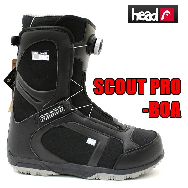 head スノーボード ブーツ BoA 15-16モデル SCOUT PRO BOAブーツ BLACK-GREY  ボアシステム メンズ ヘッド スノーボードブーツ|websports