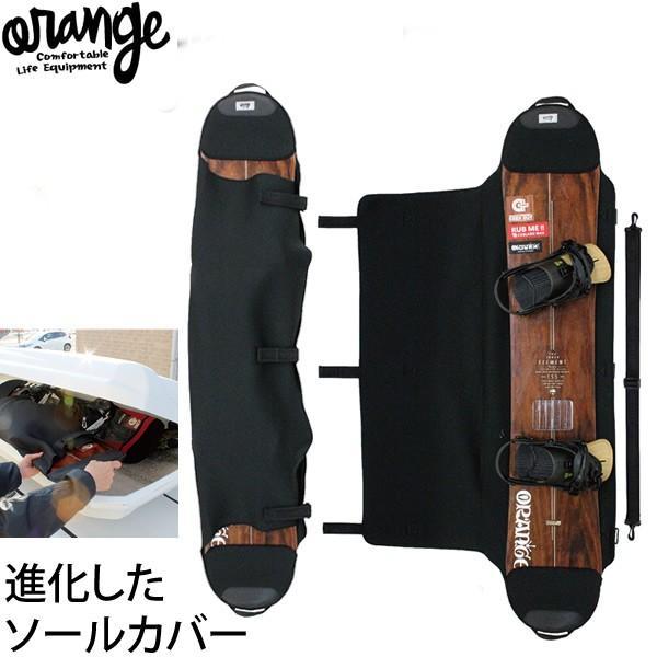 スノーボード ソールカバー ORANGE オレンジ BOARD WRAP  ブラック 1001  スノーボードケース ソールガード orange