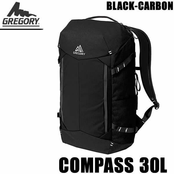グレゴリー リュック  コンパス 30 GREGORY COMPASS 30 ブラックカーボン(109453-1052)デイパック 日本正規品