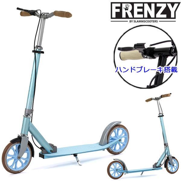 FRENZY フレンジー キックボード  FR205-2-DB  KAIMANA  Blue  ハンドブレーキ&フットブレーキ搭載 大人用 キックスクーター  正規販売店