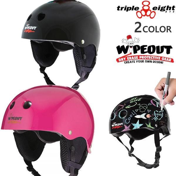 トリプルエイト ヘルメット 子供用 冬用 WIPEOUT SNOW 49-52cm  Triple8 キッズ ジュニア スキー・スノーボード・自転車・スケートボード ヘルメット
