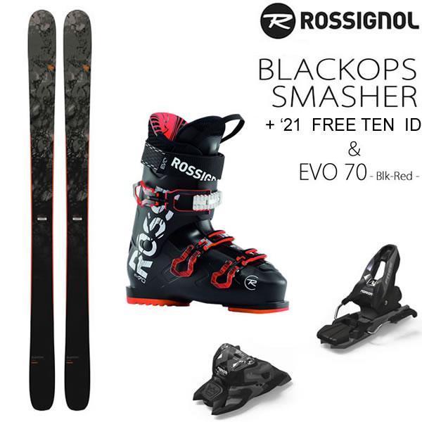 フリースタイルスキー 3点セット ロシニョール BLACKOPS SMASHER + 21 マーカー FREE TEN ID 100mm + ロシニョールブーツ 22 EVO 70 Blk-Red  rossignol 21-22