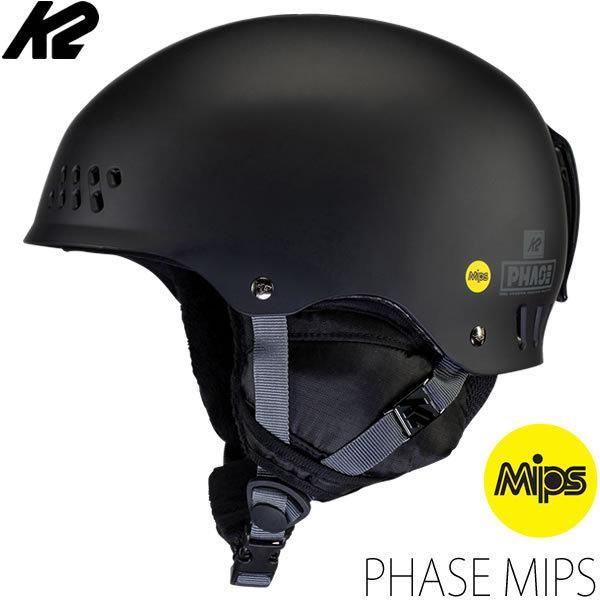K2 ケーツー スノーヘルメット 2021 PHASE MIPS  Black  フェーズ ミップス  S200800601  K2 HELMET 20-21  スキー&スノーボード ヘルメット スノー用品 【C1】