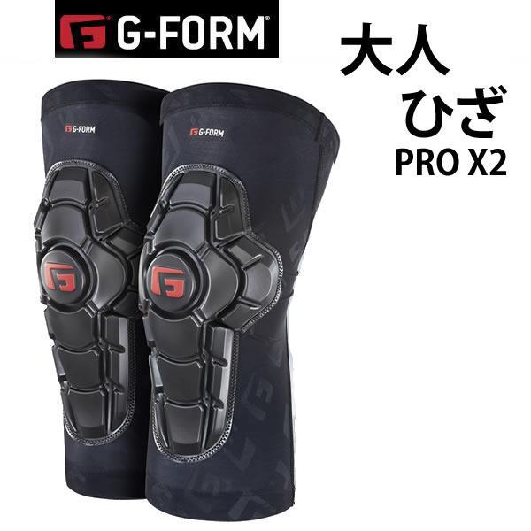 プロテクター 膝 大人用 G-FORM PRO X2  ニーパッド ブラックブラック  KP050 ジーフォーム ひざ PROTECTOR  プロテクター 【C1】【K1】