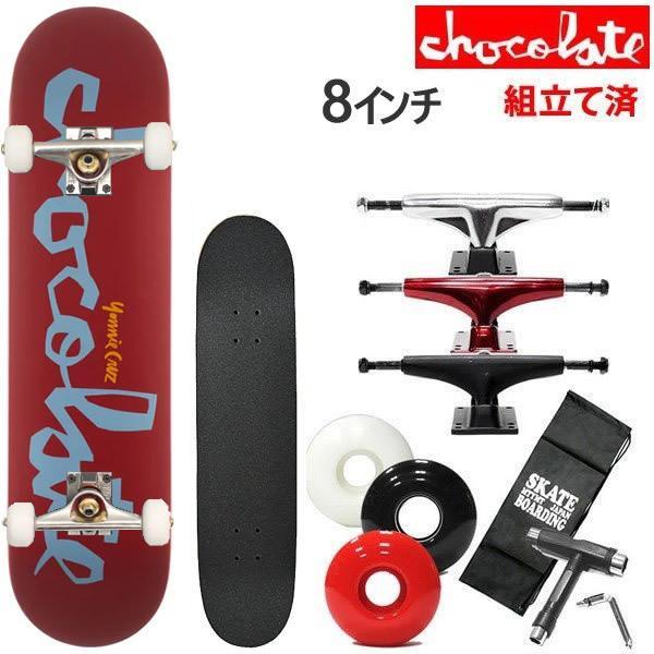 スケボー コンプリート チョコレート OG CHUNK ヨニ クルーズ(赤)8.0x31.5インチ 選べるトラックとウィール スケートボード 完成品