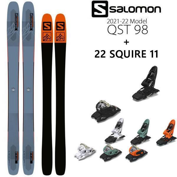 フリースタイルスキー 板 サロモン QST 98 SALOMON(21-22 2022)+ 22 マーカー SQUIRE 11 100mmブレーキ