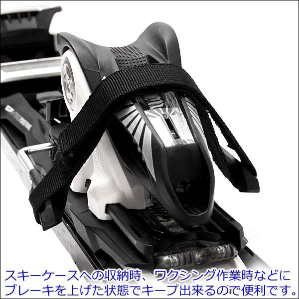 Websports オリジナル スキービンディング用 ブレーキストッパー ブラック 2本入 53043 チューンナップ用品|websports|02