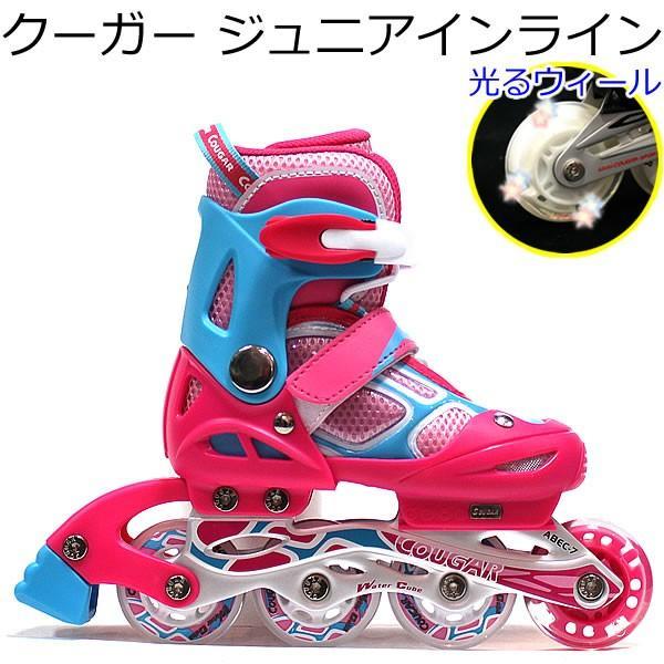 インラインスケート 子供用 COUGAR クーガー ピンク×ブルー ローラーブレード 子供 インラインスケート ジュニア websports