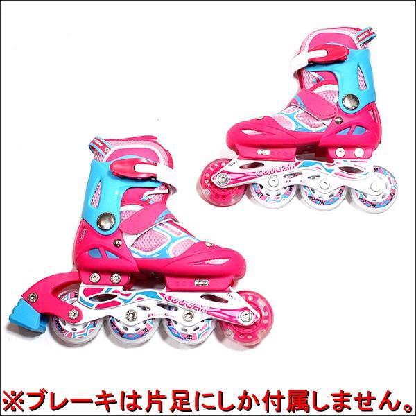 インラインスケート 子供用 COUGAR クーガー ピンク×ブルー ローラーブレード 子供 インラインスケート ジュニア websports 02