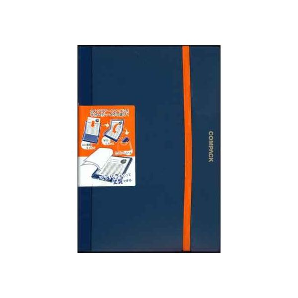 【メール便OK】キングジム 二つ折りクリアファイル コンパック ポケット10枚 ネイビー No.5894H