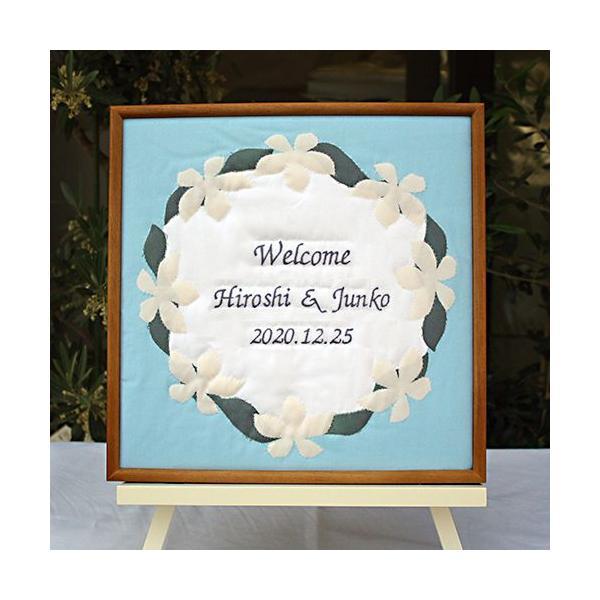 ウェルカムボード 結婚式 完成品 ハワイアンキルト プルメリア ブルー 額の色:チーク ウエディング
