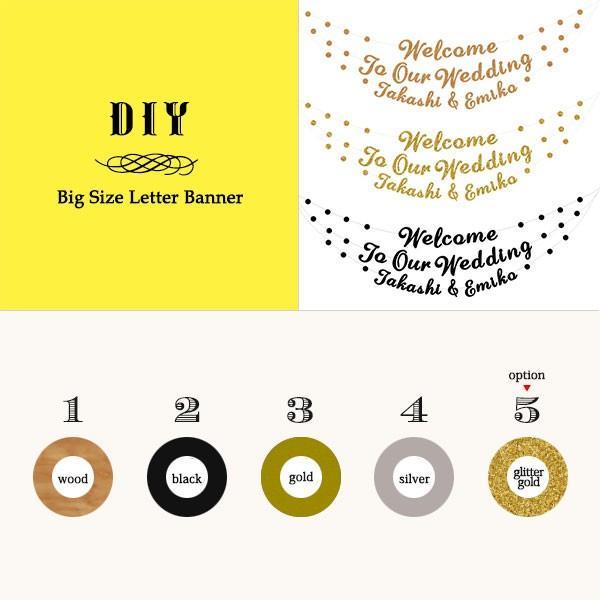 レターバナーガーランド01_手描きカリグラフィー文字:DIY|weddingdecor|03