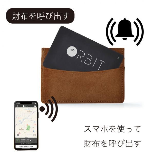 スマートタグ 紛失防止タグ 厚さわずか1.28ミリ 充電式 カード型 FINDORBIT ファインドビット ORBIT CARD 財布 忘れ物防止 置き忘れ アラーム GPS 紛失場所記録 wedge 03